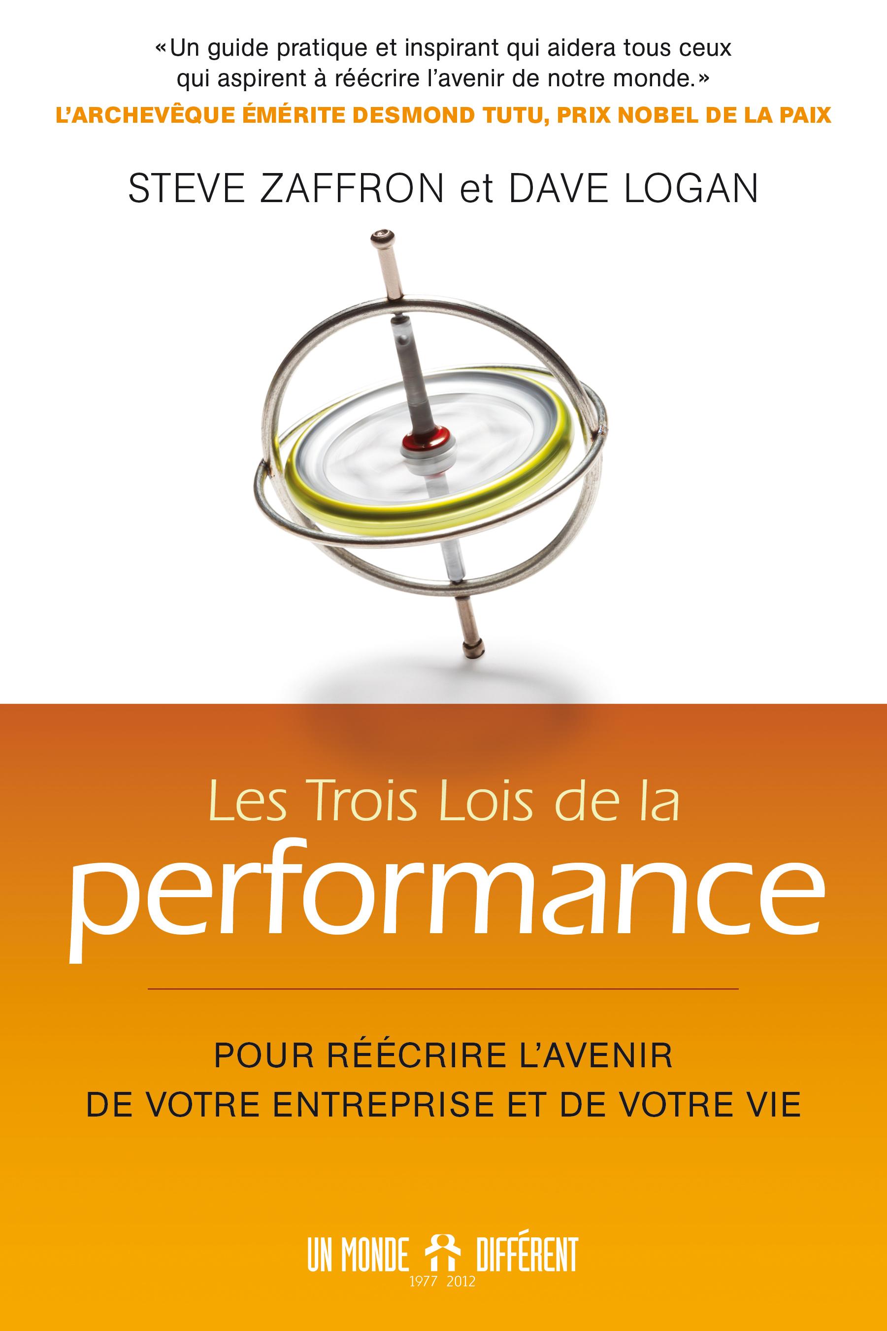 TROIS LOIS DE LA PERFORMANCE (LES)